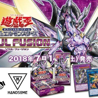 Fusione delle Anime: cosa aspettarsi dalla nuova espansione di Yu-Gi-Oh!