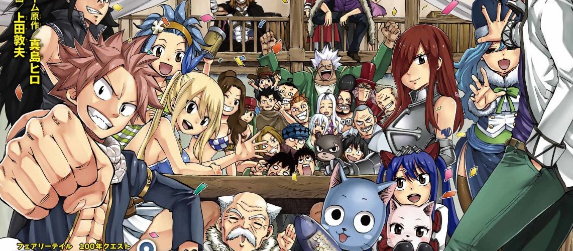 Fairy Tail: 100 Years Quest – La magia continua!